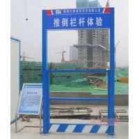 安全护栏推倒体验 建筑安全体验馆 汉坤实业 专业厂家