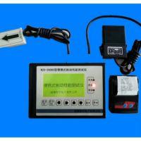 QS供应 便携式制动性能测试仪WZD-2006C 精迈仪器 厂价直销