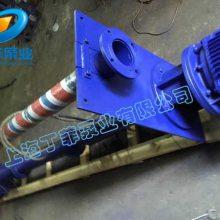 YW50-25-32-5.5 304不锈钢无堵塞液下排污泵