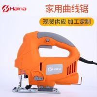 永康日常五金工具制品厂 现货供应手持式木工家用电动曲线锯