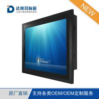 华东区域嵌入式工控机厂家_15寸Windows系统工业平板电脑