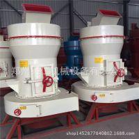 矿石制粉雷蒙磨粉机设备 膨润土雷蒙磨粉碎机 立式高压雷蒙磨
