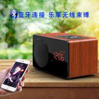 Sansui/山水 S10蓝牙音箱低音炮便携式收音音响迷你插卡手机影响