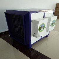 厨房油烟净化器  工业油烟净化器  4000风量 餐饮商用油烟净化器