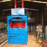 邦腾液压纸箱打包机直销 塑料废品压缩机 废旧金属液压打包机
