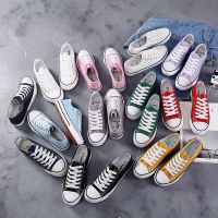 匡誉经典帆布鞋女 彩色糖果色运动帆布鞋透气百搭韩版学生板鞋
