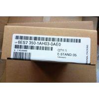 西门子变频器一级代理6ES7350-1AH03-0AE0西门子S7-300总代理