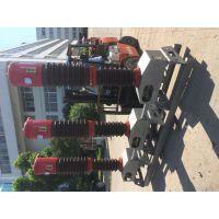 SW2-66-1600户外高压少油断路器