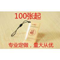 深圳厂家供应滴胶普通卡、ID芯片滴胶卡、IC芯片滴胶卡