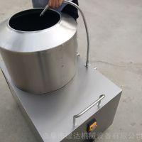 不锈钢土豆清洗去皮机 马铃薯磨皮机 薯类加工机械