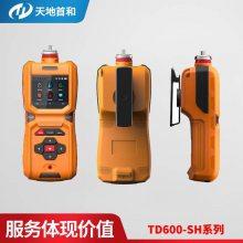 手拿式联氨探测仪TD600-SH-N2H4_电化学式肼泄漏报警仪