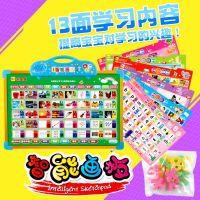 益智早教13合1多功能语音挂图 智能语音带磁性数字学习写字板玩具