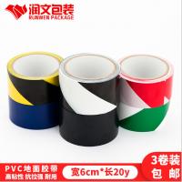 3卷装PVC黄黑警示胶带 宽48mm地面标识胶布 仓库地面免漆划线胶带