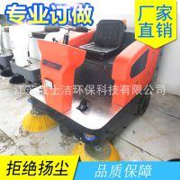 厂家直销供应电动式清扫车物业医院扫地车 驾驶式 扫地车 低噪