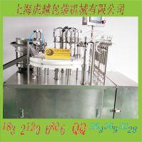 常压灌装机,全自动液体灌装机,虎越包装机械(推荐商家)