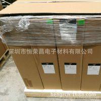 日本原装进口YUPO优泊散光片 扩散膜 王子TPRA90合成纸 均光膜 匀光膜