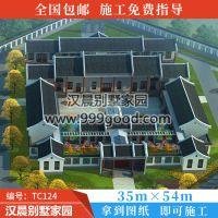 35X54米中式一层合院专业设计图自建新农村商住两用别墅施工图纸