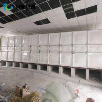 玻璃钢水箱 SMC拼装人防水箱 消防保温蓄水箱 厂家直销