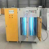 厂家直销UV光解废气处理设备光氧催化净化器喷漆除臭废气净化器