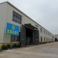 广东昱嘉起重机械制造工业有限公司