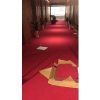 尼龙方块素色地毯铺出来跟满铺一样很棒看不出接缝