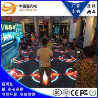 健身房LED地砖屏P5室内人屏互动踩踏玻璃地面碎裂特效钢琴智能感应3d动态电子屏华信通