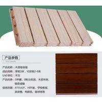 山东生态木吸音板吊顶效果图 木质吸音板 生态木长城吸音板