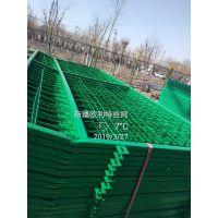 厂家直销,高速低碳钢丝护栏网,隔离网