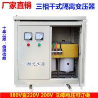 变压器SG-100KVA三相变压器380V变415V出口设备变压器