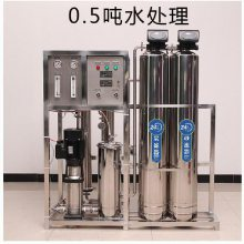 QZBC纯净水设备纯水设备原水处理设备 FNDAL净水设备储水罐过滤器在陕西省咸阳市兴平县哪家好?