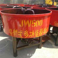 高产量平口搅拌机 厂家直销优质平口搅拌机  自动立式平口搅拌机