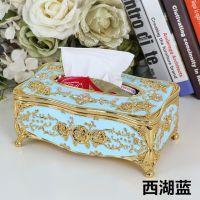 欧式家居家用客厅餐厅简约抽纸盒创意可爱餐巾纸抽盒面纸盒纸巾盒