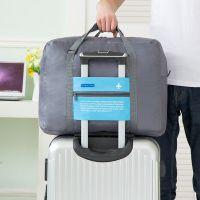 厂家批发 韩版大容量手提旅行包尼龙折叠旅行袋飞机行李包
