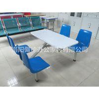 郑州学生就餐桌 三门峡学校餐桌椅价格