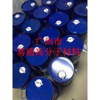 毕克BYK-164润湿分散剂使色相稳定下来BYK164