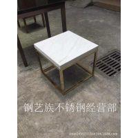 大理石茶几 批量定做大理石桌面小方桌 钛金亮光不锈钢桌子茶几架