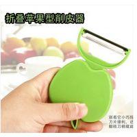 厂家直销 创意家居折叠水果削皮器苹果削皮刀水果刀/瓜果刨 T
