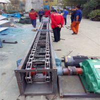 刮板输送机司机培训资料轴承密封 高炉灰输送刮板机梅州