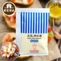 丘比沙拉酱 香甜味果酱水果蔬菜沙拉汁 寿司料理材料紫菜包饭30克