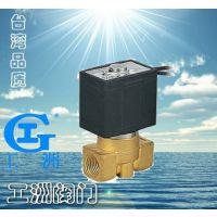 直动式电磁阀FNZS 小型电磁阀 工洲电磁阀 物美