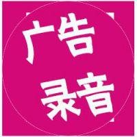 老北京布鞋开业宣传室外语音制作,开业庆典广告词撰写