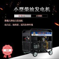 钢结构用250A柴油发电电焊机使用参数