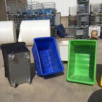 【华社】滚塑黄色蓝色带轮子pe周转箱水箱制衣专用长方形带轮子方桶推布车大桶