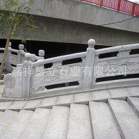 天然大理石雕刻栏杆 寺庙走廊安全石材护栏 大量批发