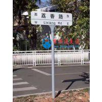 深圳新型路名牌带二维码路名牌制作