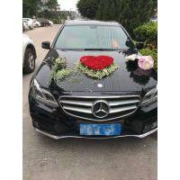 海珠区婚庆公司租车怎么收费海珠区租奔驰S320婚车多少钱一天?
