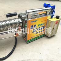 医院消毒专用弥雾机 背负式烟雾水雾机 电启动四冲程喷药器 山博制造