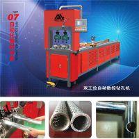 供应厚圆管冲孔坡口设备 铝合金冲孔机 角铁槽钢液压打孔机