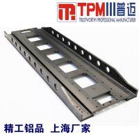 来图来样 上海厂家 大截面拉铝型材开模 CNC加工一站式服务