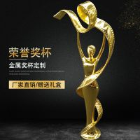 高档金属奖杯定制 创意镀金奖杯 舞蹈比赛颁奖奖品定做工艺品礼品
